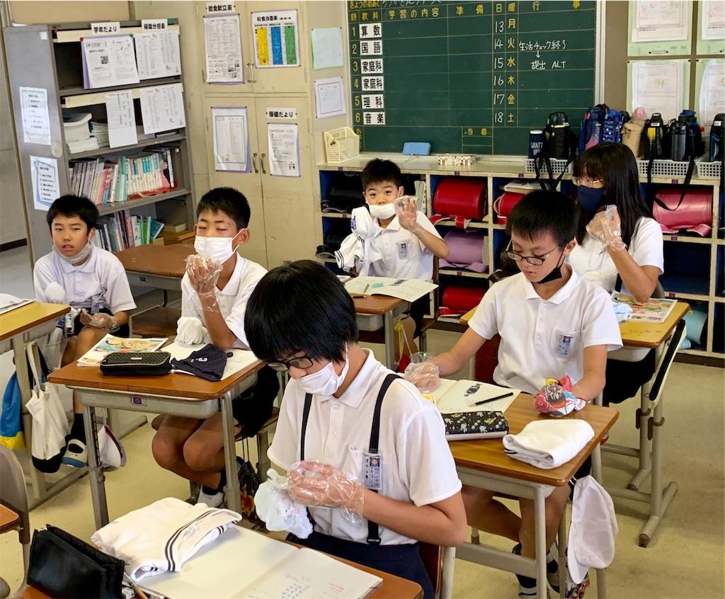 f:id:fukugawa-es:20200713135417j:image