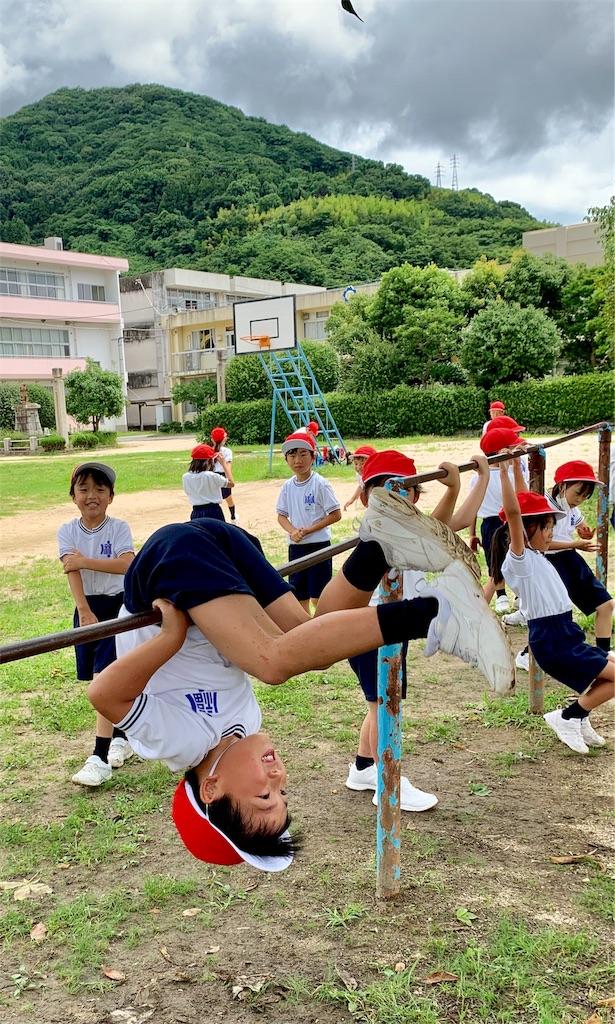 f:id:fukugawa-es:20200715171438j:image