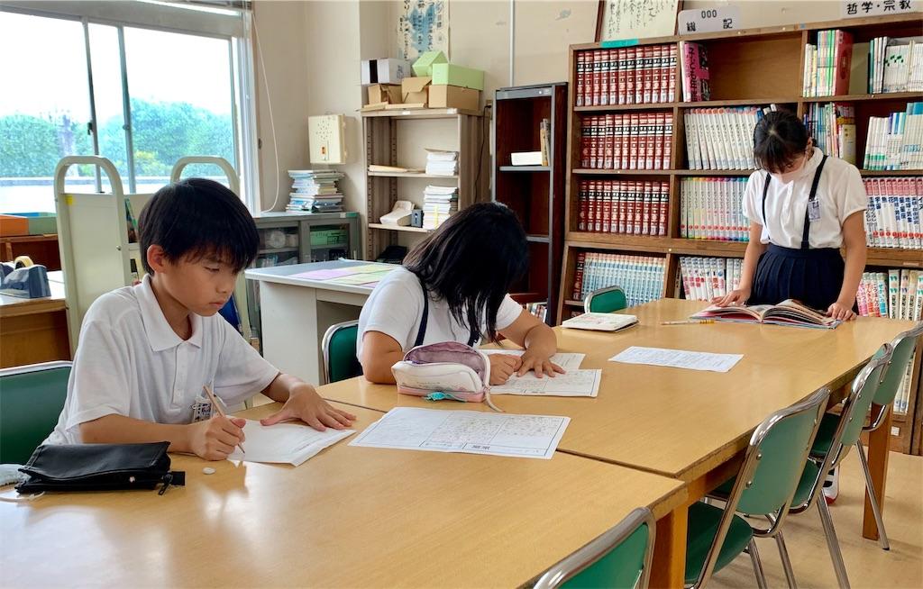 f:id:fukugawa-es:20200715172031j:image