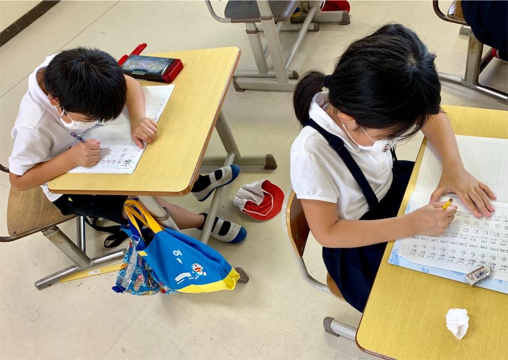 f:id:fukugawa-es:20200715172141j:image