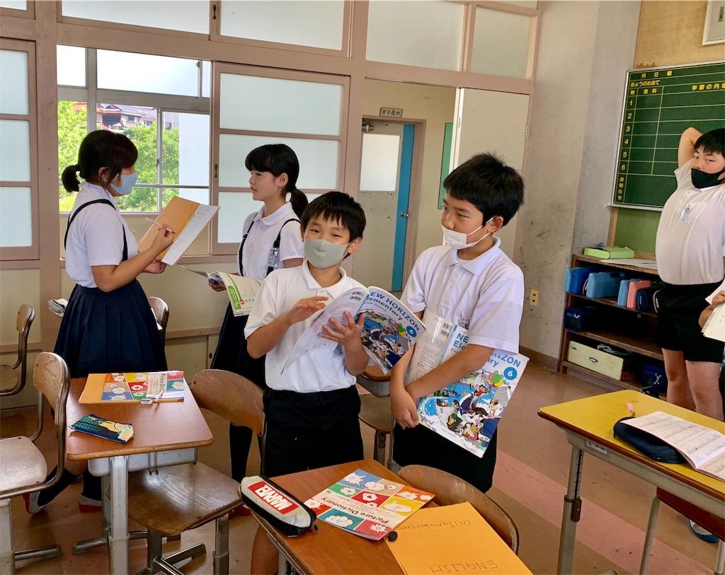 f:id:fukugawa-es:20200717102317j:image