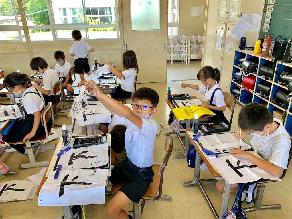 f:id:fukugawa-es:20200717102342j:image