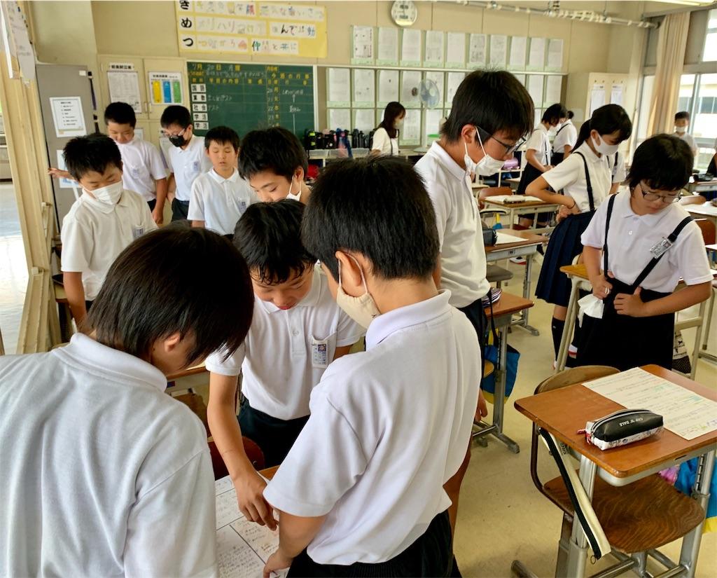 f:id:fukugawa-es:20200720142530j:image