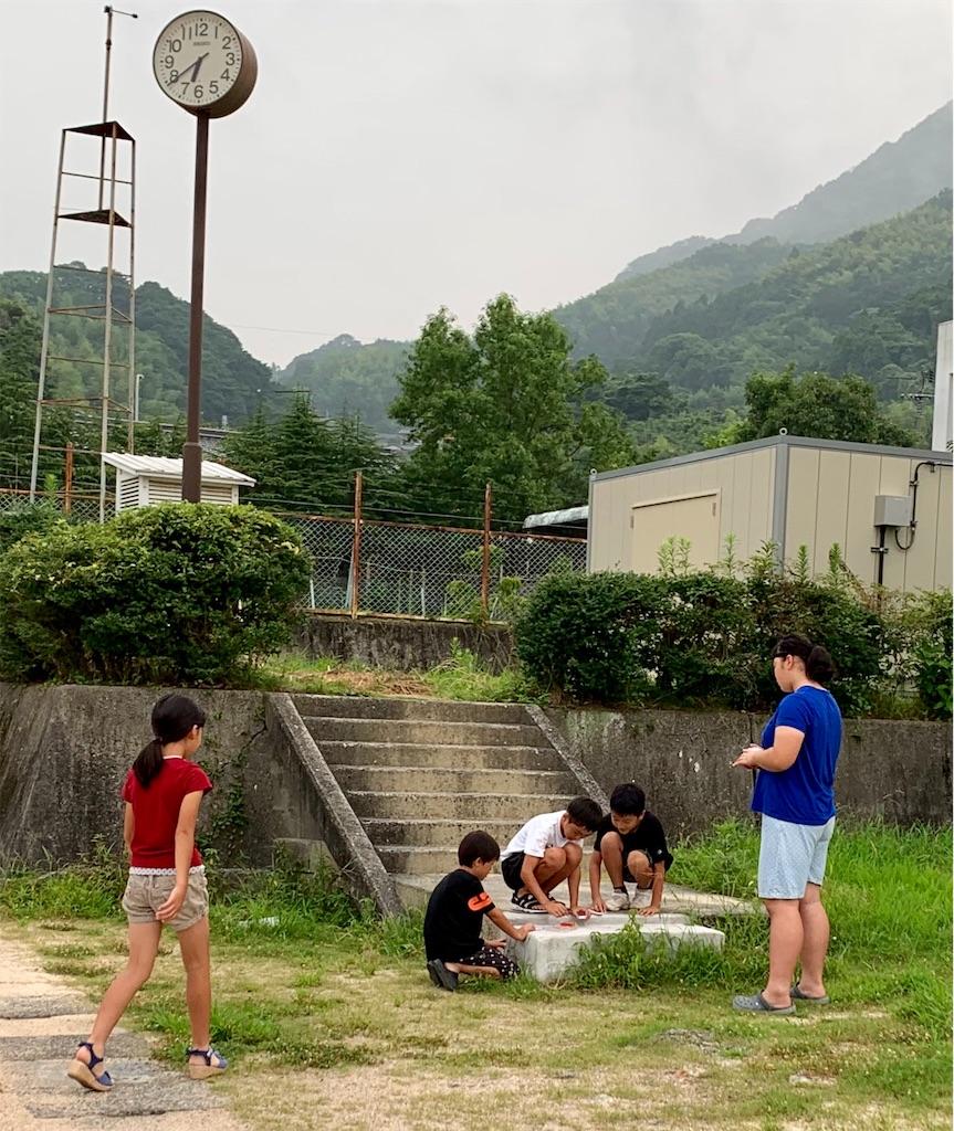 f:id:fukugawa-es:20200807122850j:image