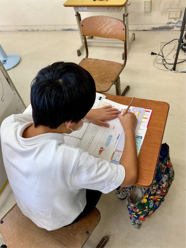 f:id:fukugawa-es:20200818094318j:image