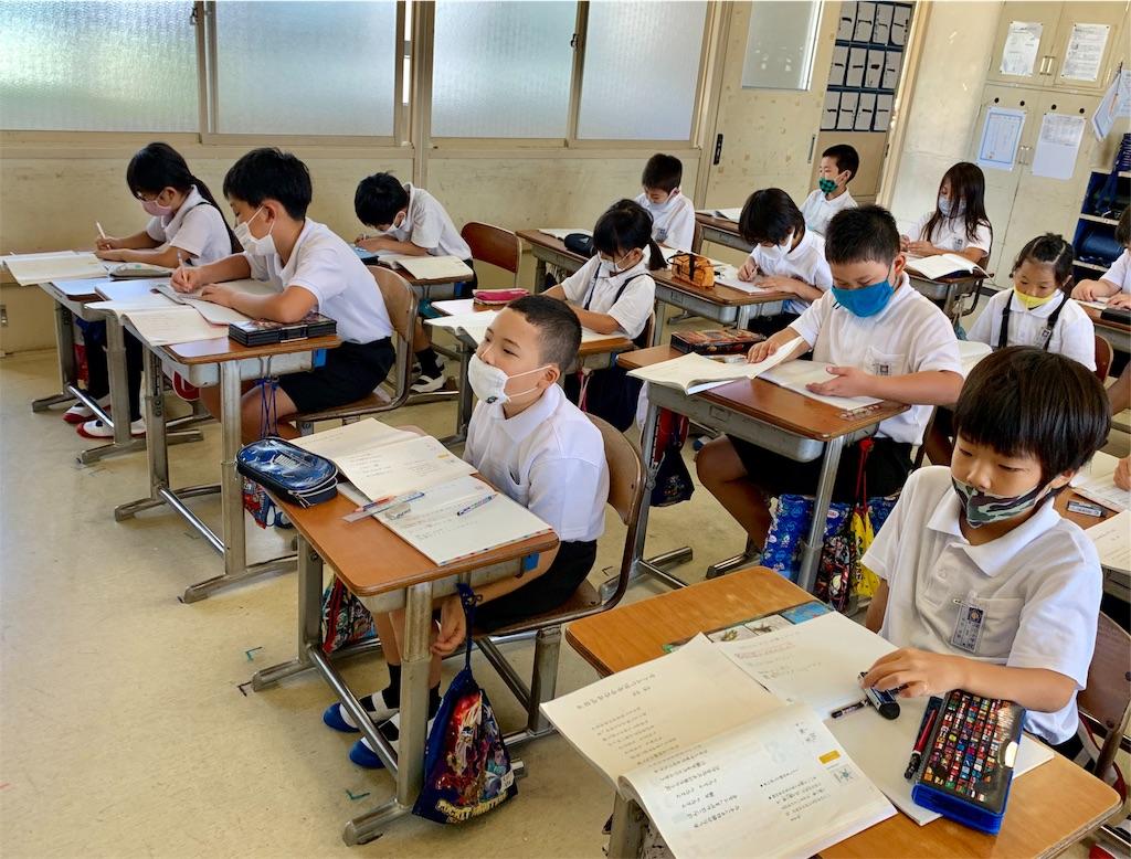 f:id:fukugawa-es:20200818094347j:image