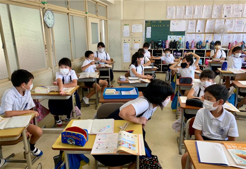f:id:fukugawa-es:20200818122145j:image