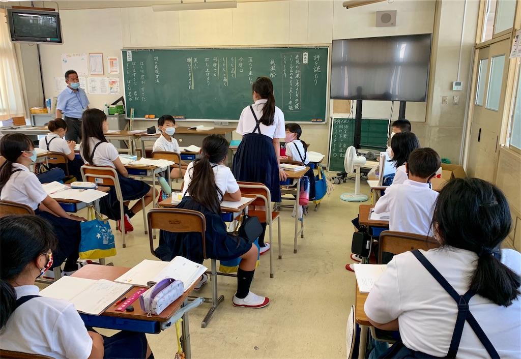 f:id:fukugawa-es:20200818122213j:image