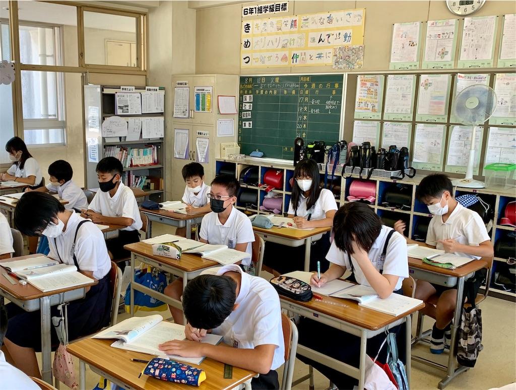 f:id:fukugawa-es:20200818122217j:image