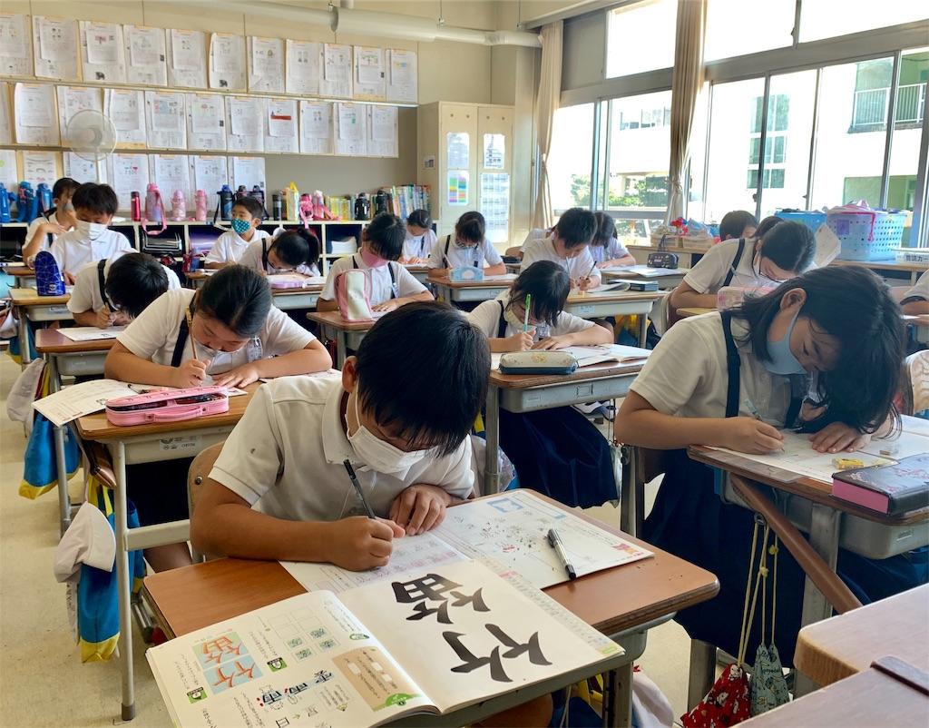 f:id:fukugawa-es:20200819172732j:image