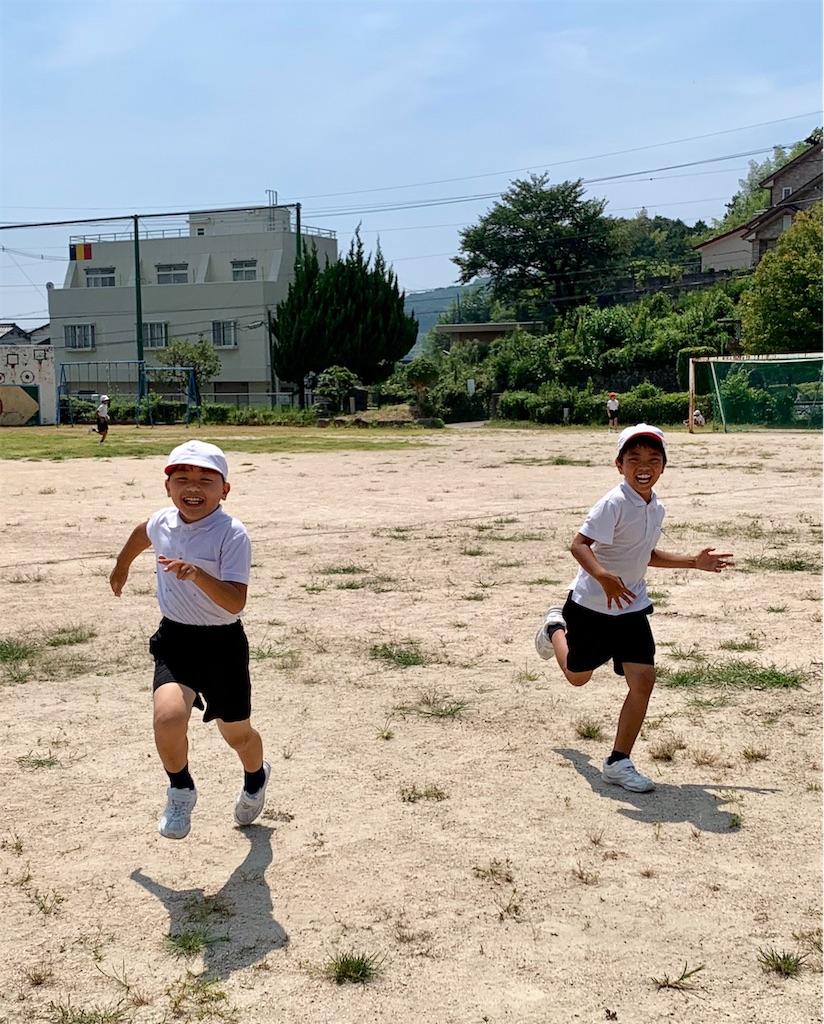 f:id:fukugawa-es:20200820132813j:image