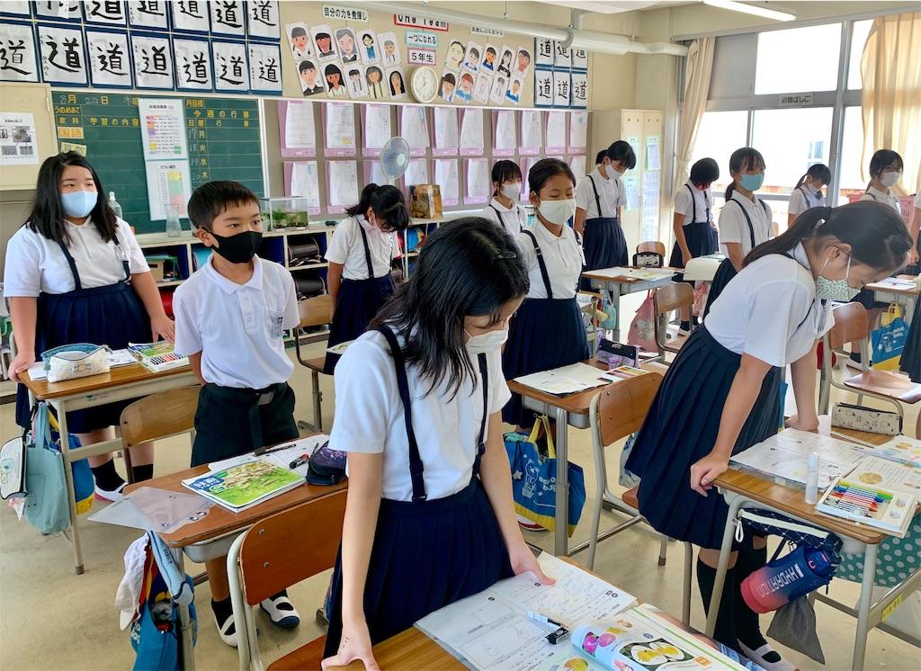 f:id:fukugawa-es:20200820172854j:image