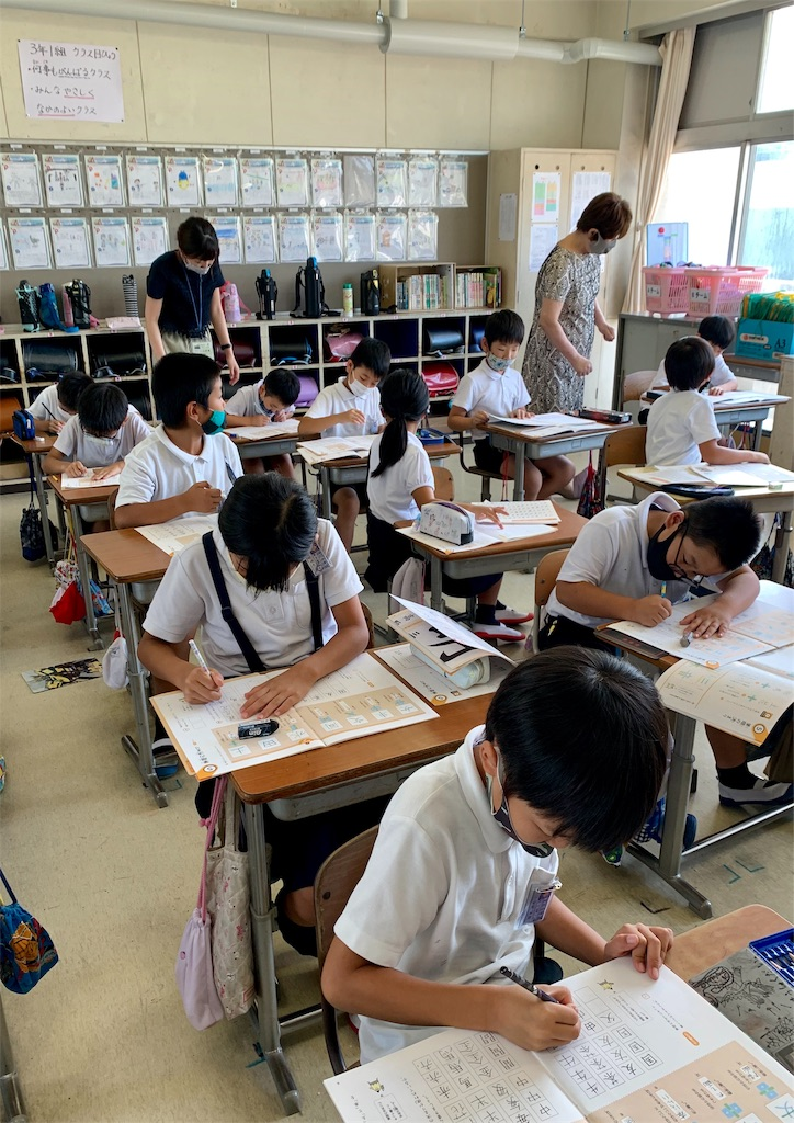 f:id:fukugawa-es:20200821111354j:image
