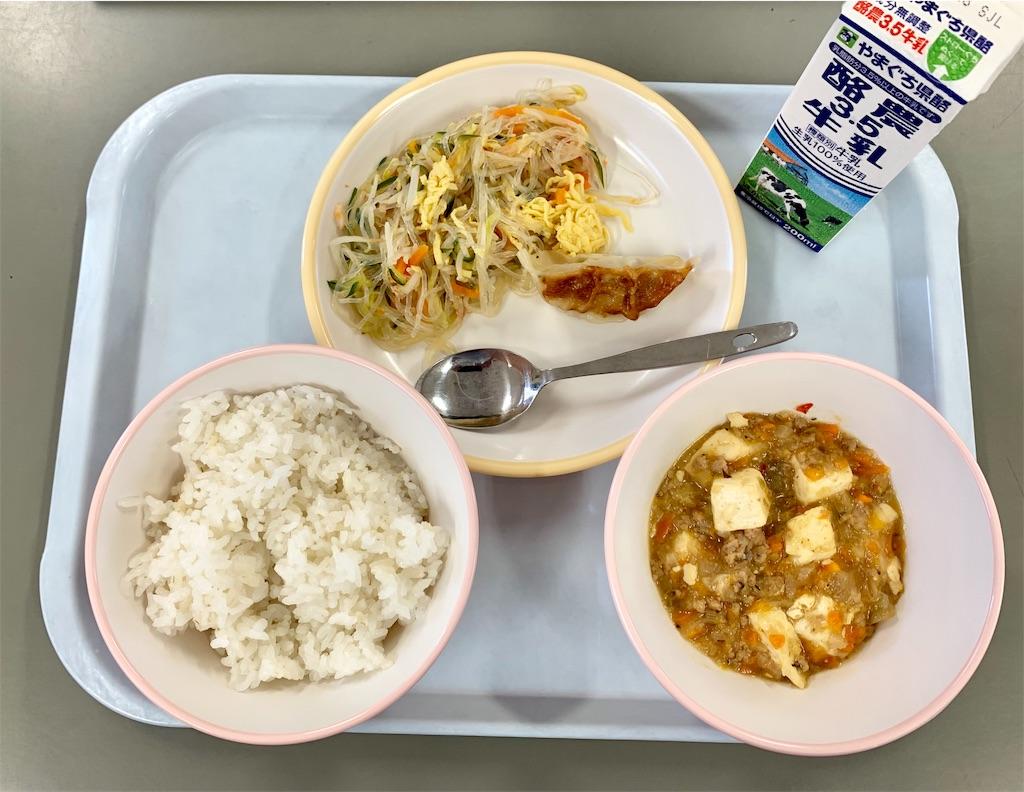 f:id:fukugawa-es:20200821132842j:image