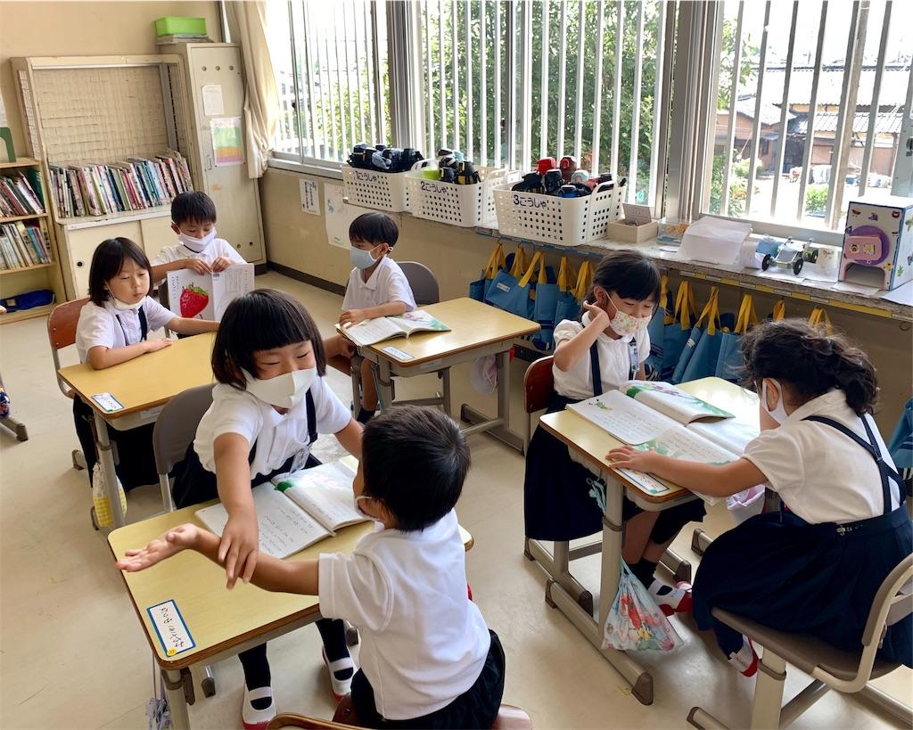 f:id:fukugawa-es:20200824105913j:image