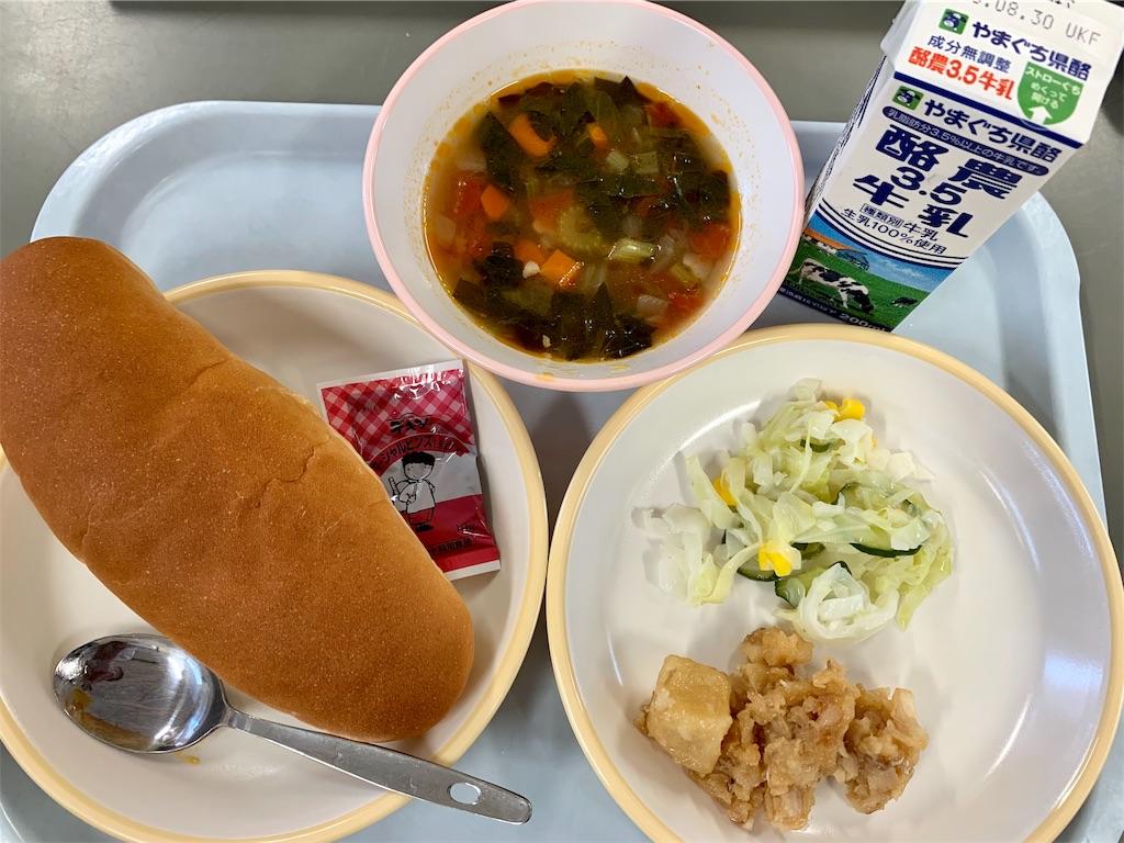 f:id:fukugawa-es:20200824133654j:image
