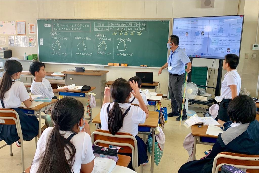 f:id:fukugawa-es:20200824154536j:image