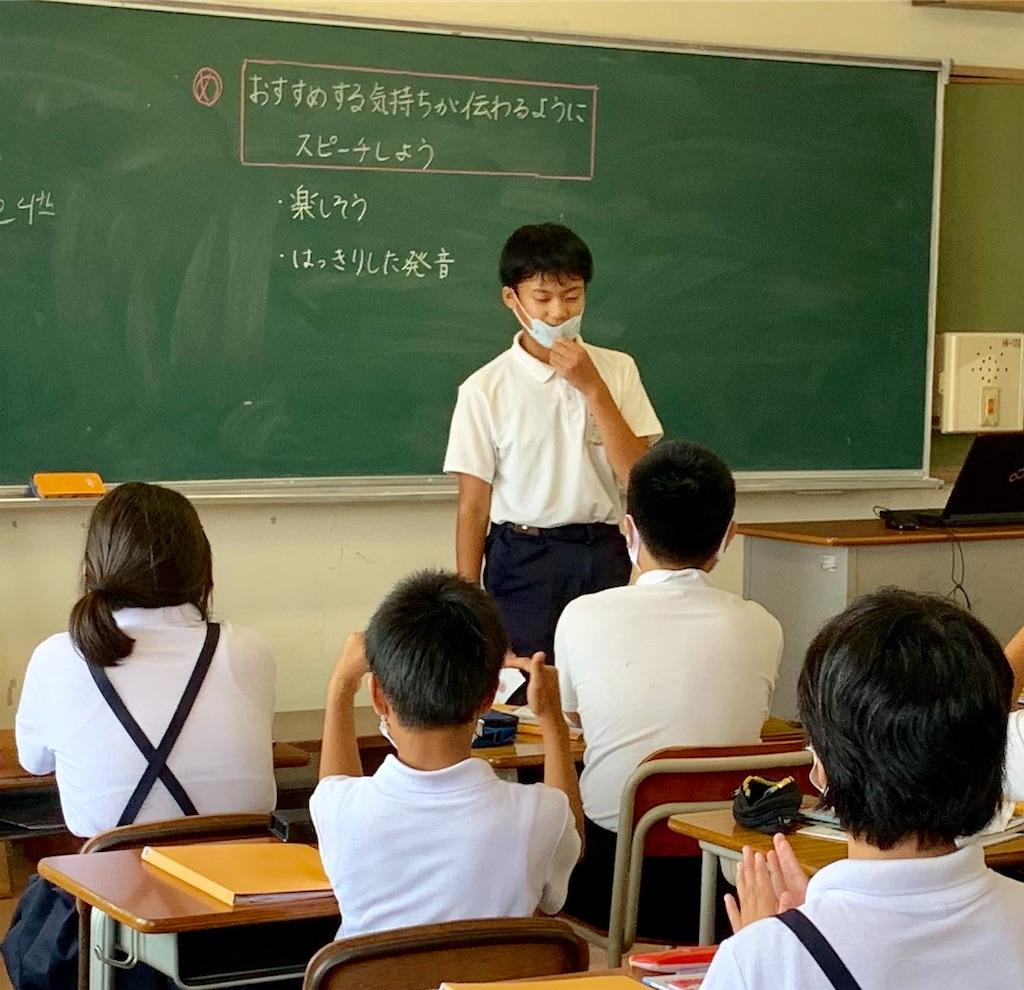 f:id:fukugawa-es:20200824155348j:image