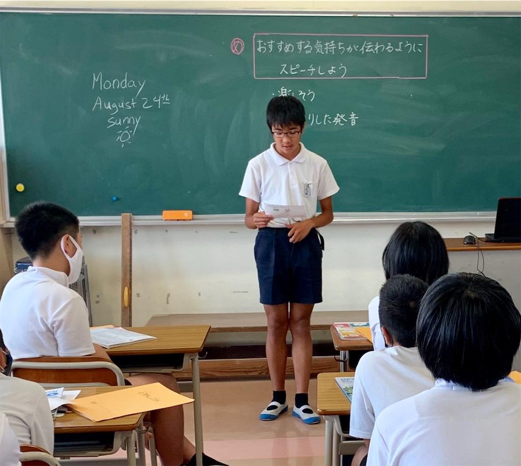 f:id:fukugawa-es:20200824155352j:image