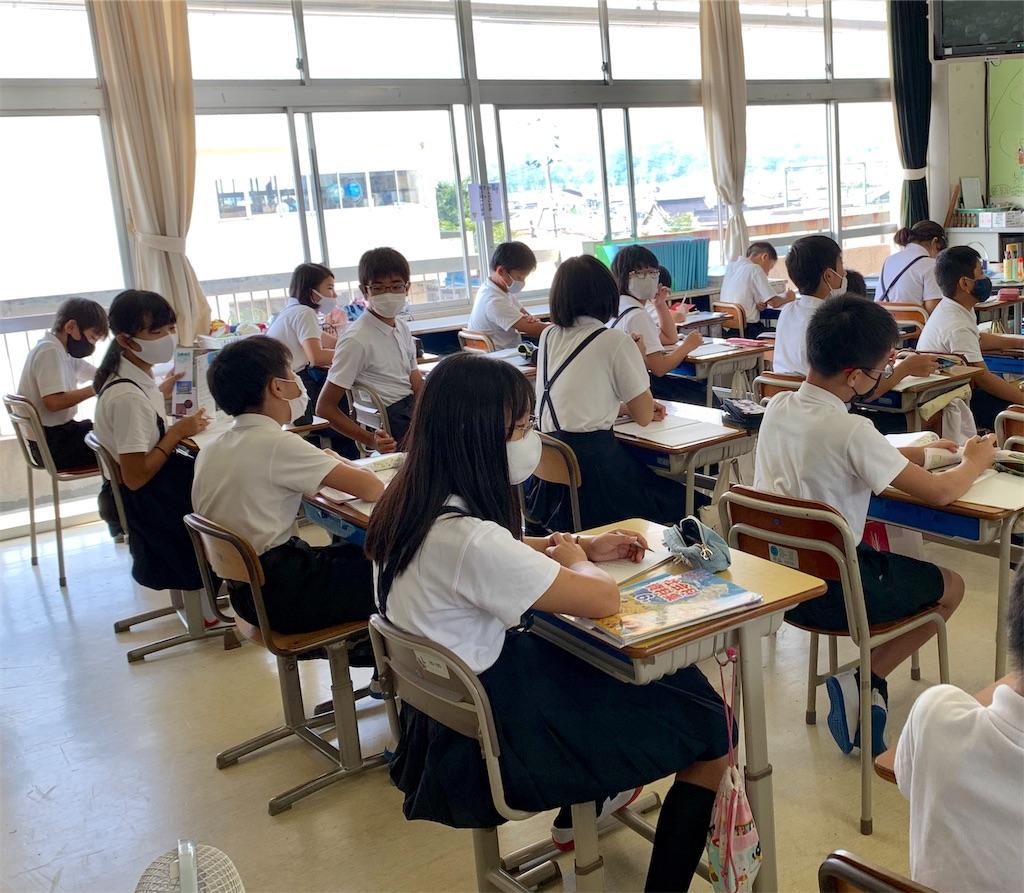 f:id:fukugawa-es:20200825101736j:image