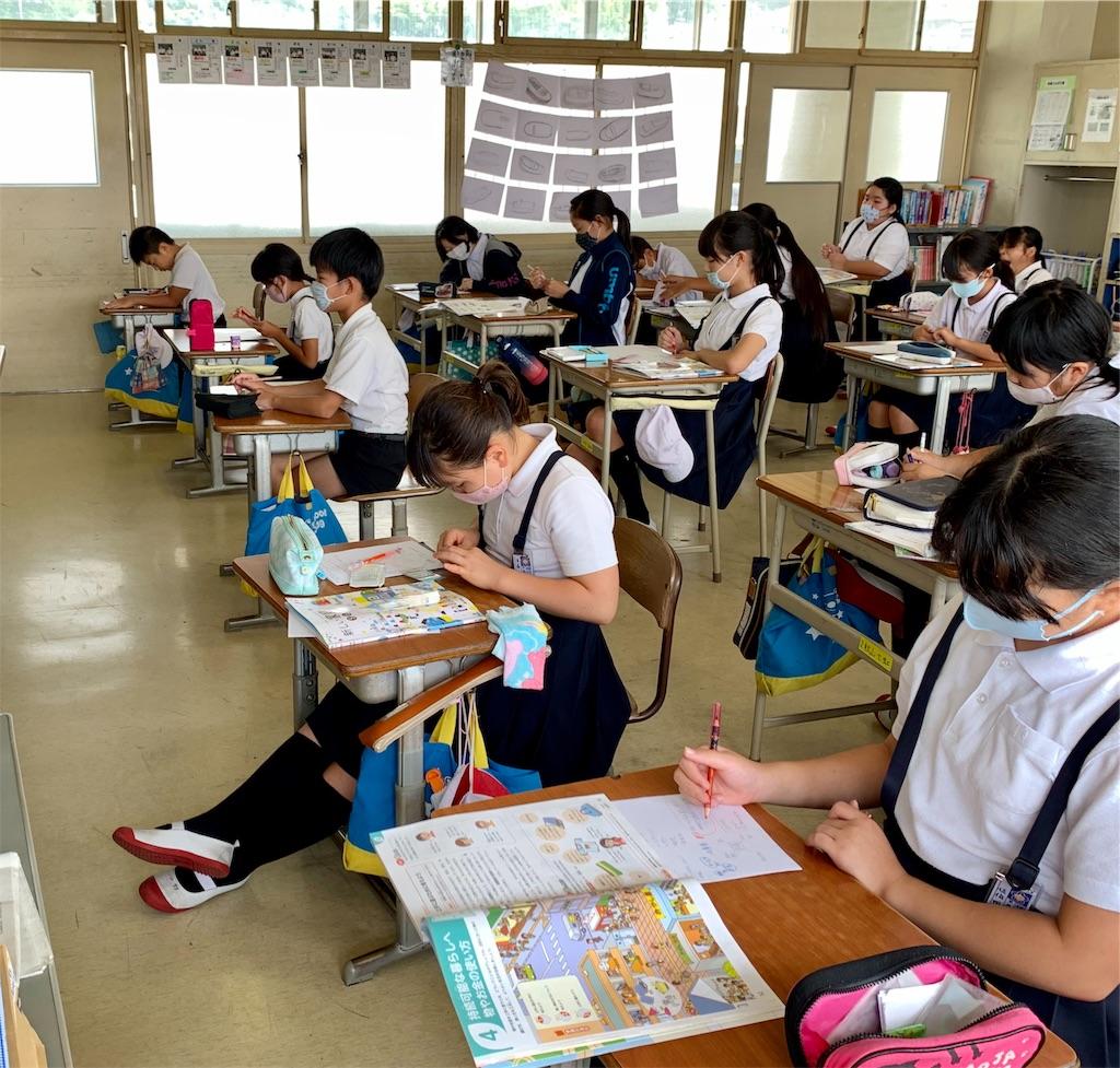 f:id:fukugawa-es:20200825101743j:image