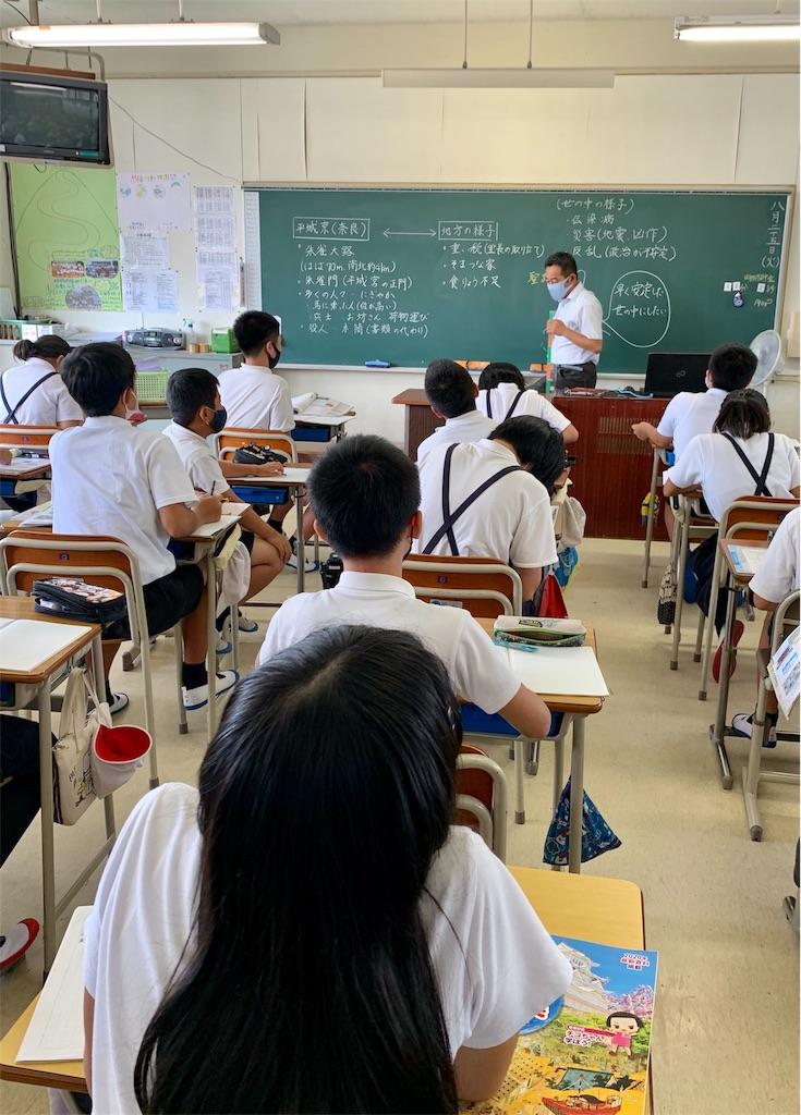 f:id:fukugawa-es:20200825101753j:image