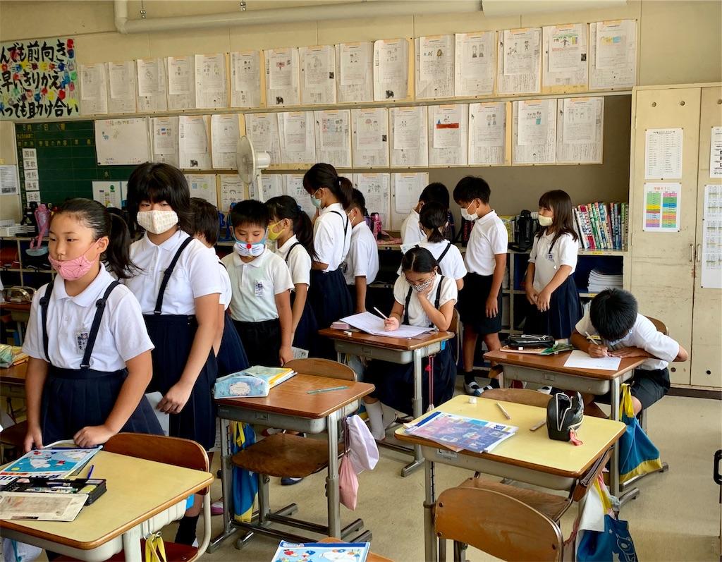 f:id:fukugawa-es:20200825135020j:image