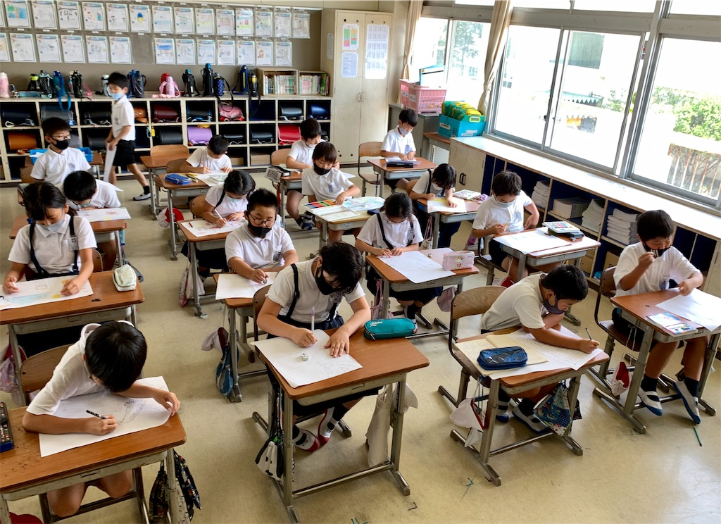 f:id:fukugawa-es:20200825163750j:image