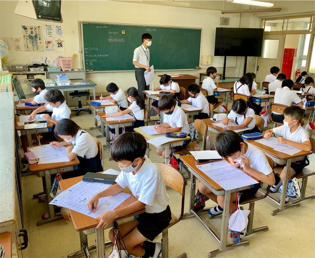 f:id:fukugawa-es:20200826091559j:image