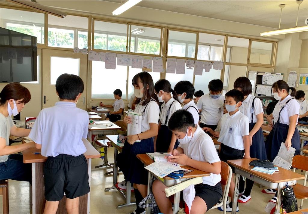 f:id:fukugawa-es:20200826135144j:image