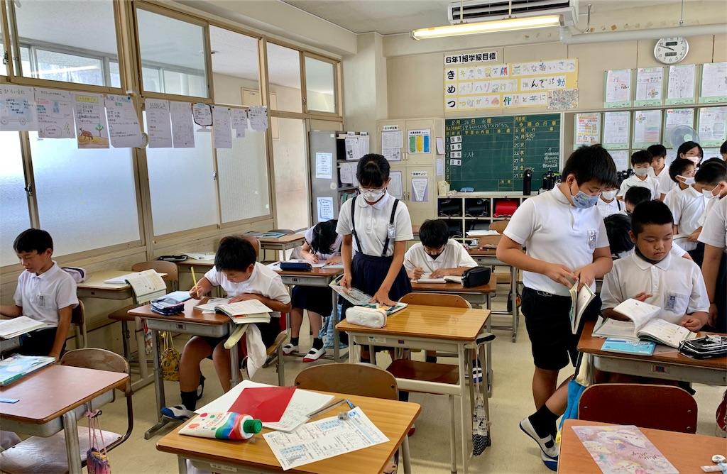 f:id:fukugawa-es:20200826135148j:image