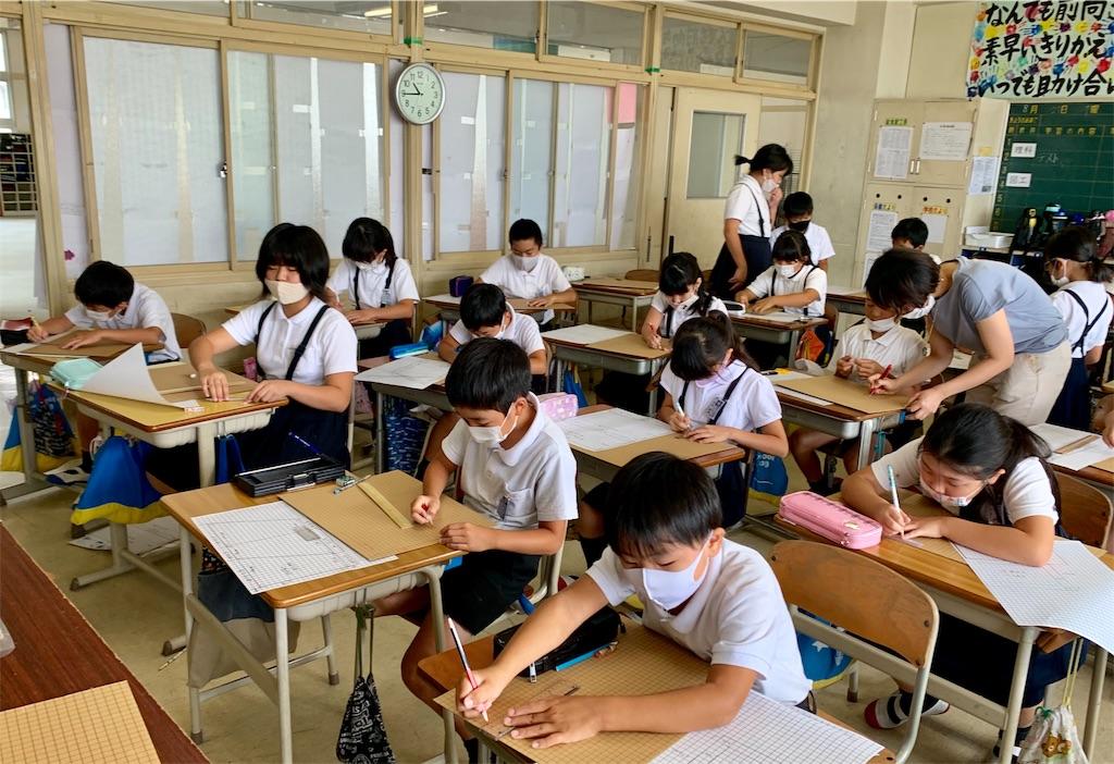 f:id:fukugawa-es:20200827122847j:image