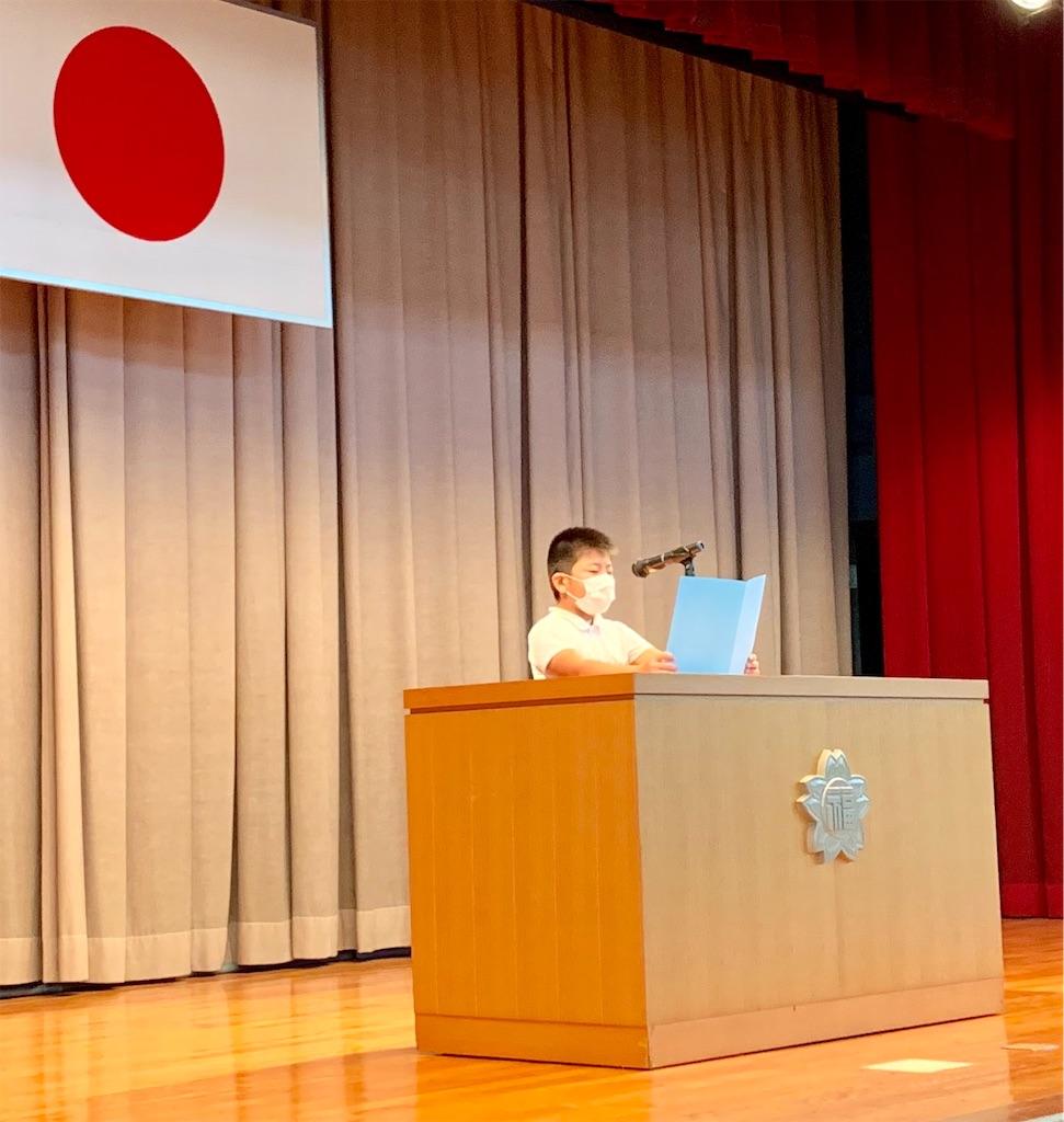 f:id:fukugawa-es:20200828095145j:image