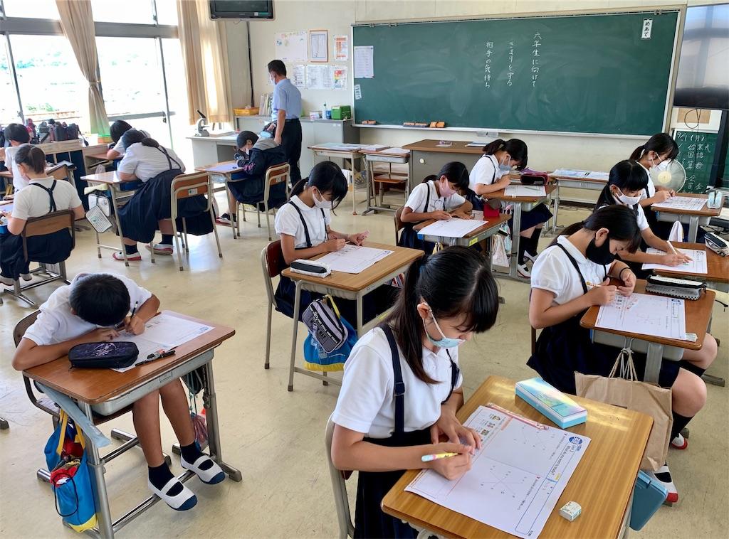 f:id:fukugawa-es:20200828135233j:image