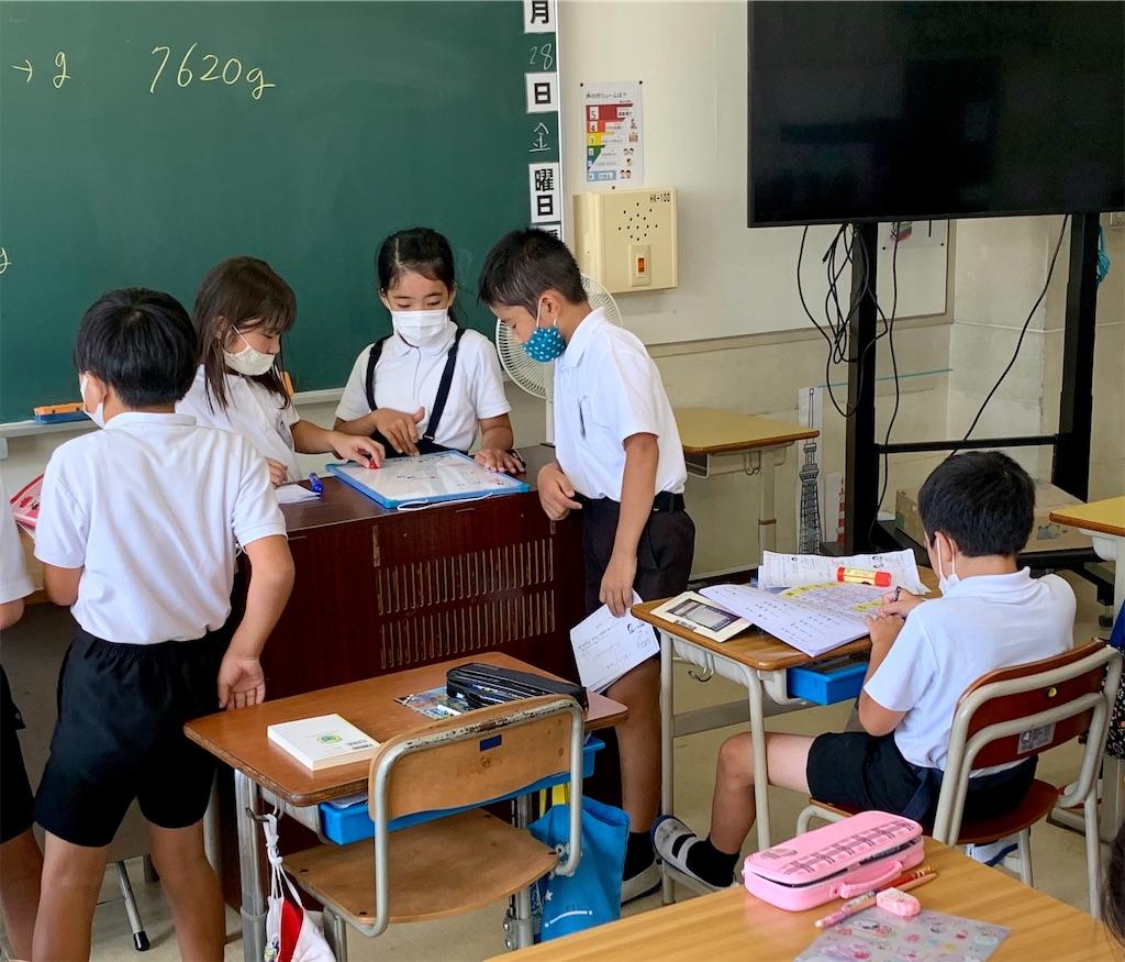 f:id:fukugawa-es:20200828135308j:image