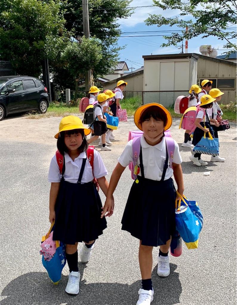f:id:fukugawa-es:20200828140158j:image