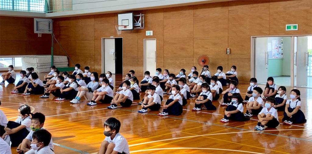 f:id:fukugawa-es:20200901090751j:image