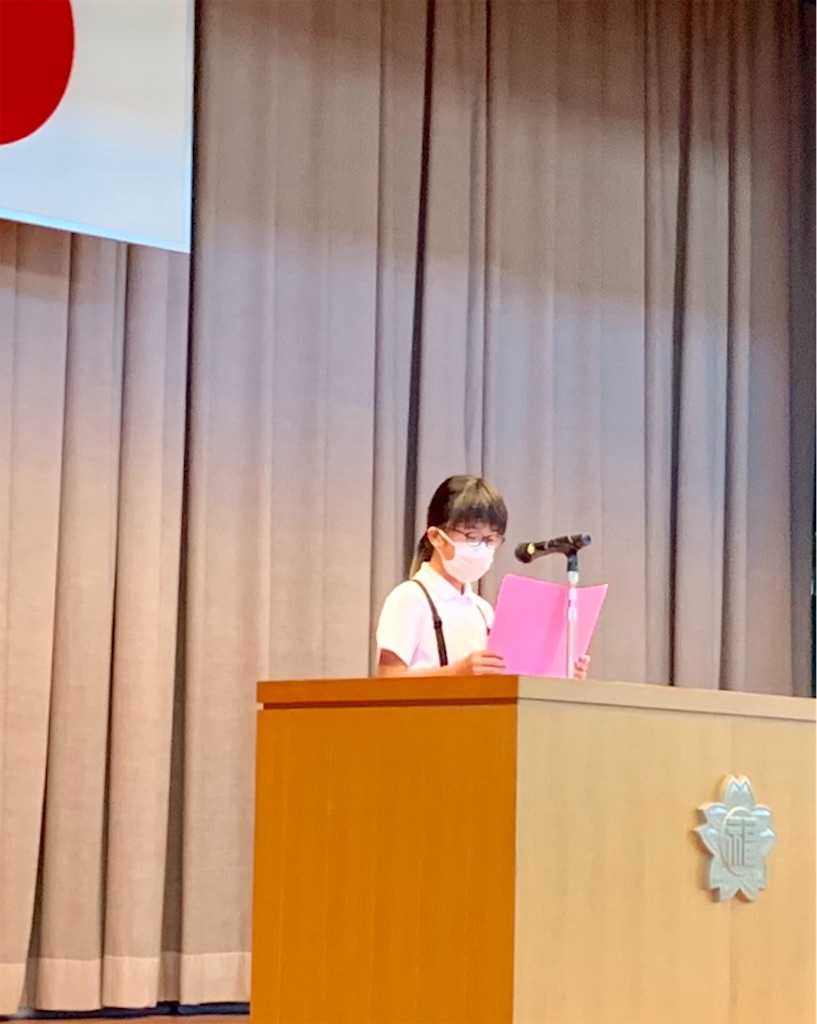 f:id:fukugawa-es:20200901090831j:image