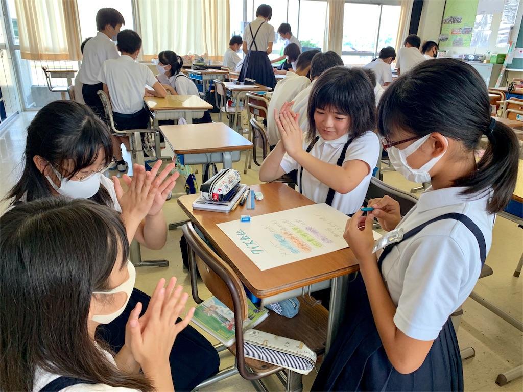 f:id:fukugawa-es:20200901103805j:image