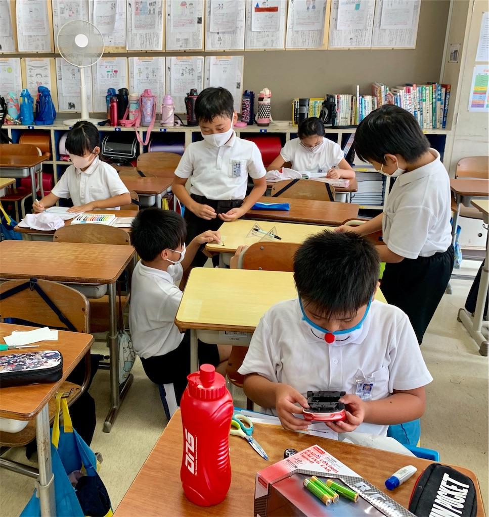 f:id:fukugawa-es:20200901143502j:image