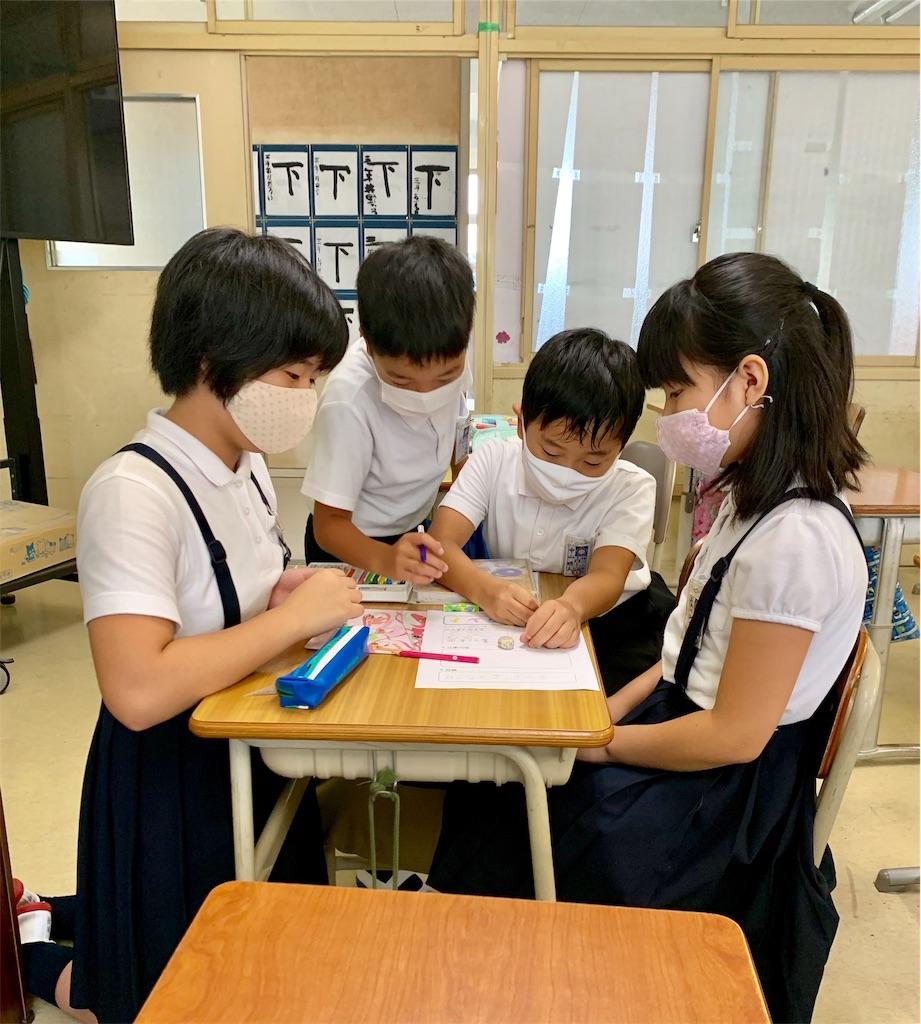 f:id:fukugawa-es:20200901153651j:image