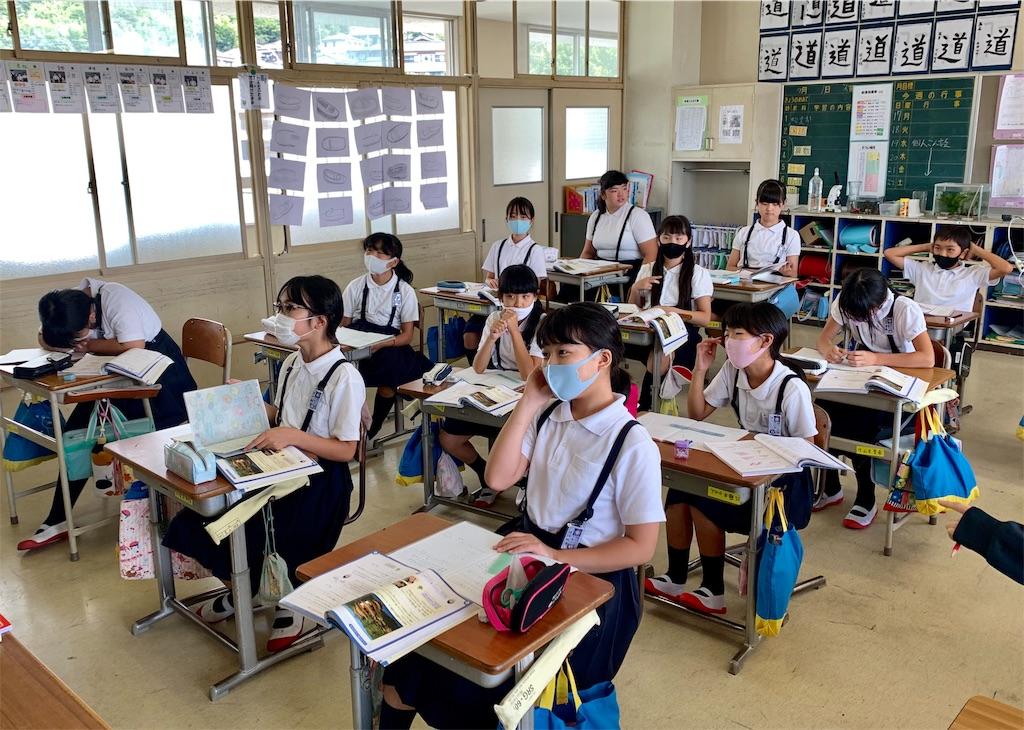 f:id:fukugawa-es:20200901153655j:image