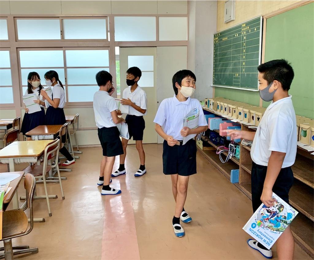 f:id:fukugawa-es:20200902103958j:image