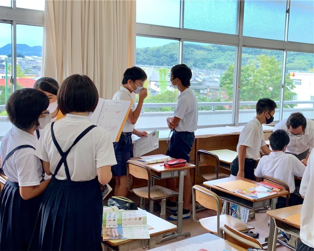 f:id:fukugawa-es:20200902104008j:image