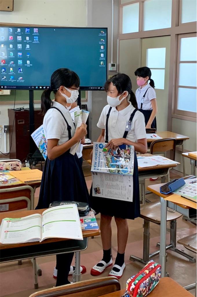 f:id:fukugawa-es:20200902104027j:image