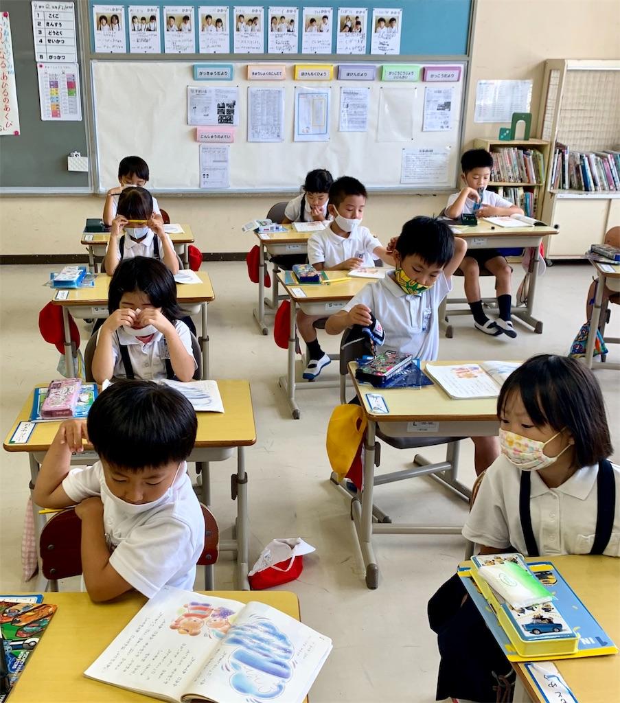 f:id:fukugawa-es:20200902104051j:image