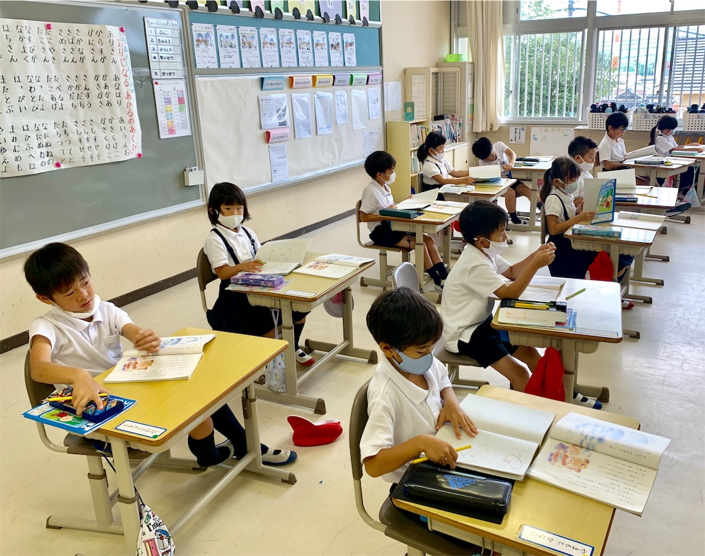 f:id:fukugawa-es:20200902104059j:image
