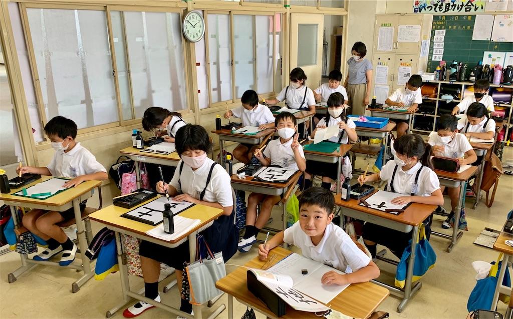 f:id:fukugawa-es:20200902145420j:image