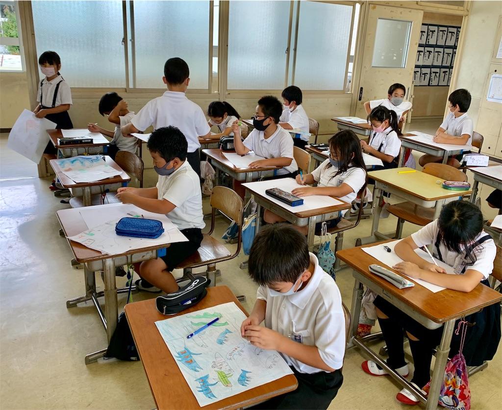 f:id:fukugawa-es:20200902145435j:image