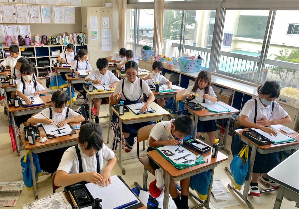 f:id:fukugawa-es:20200902145453j:image